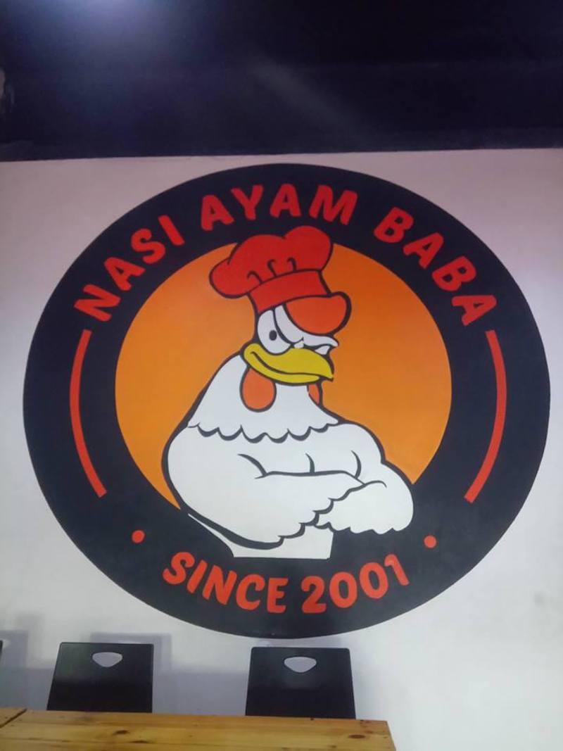 nasi ayam baba1