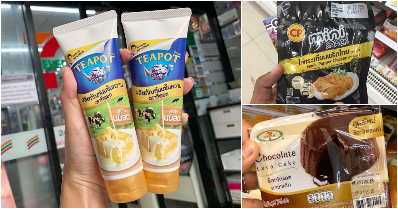 7 Makanan Dan Minuman Halal Yang Wajib Dibeli Di 7 Eleven Thailand