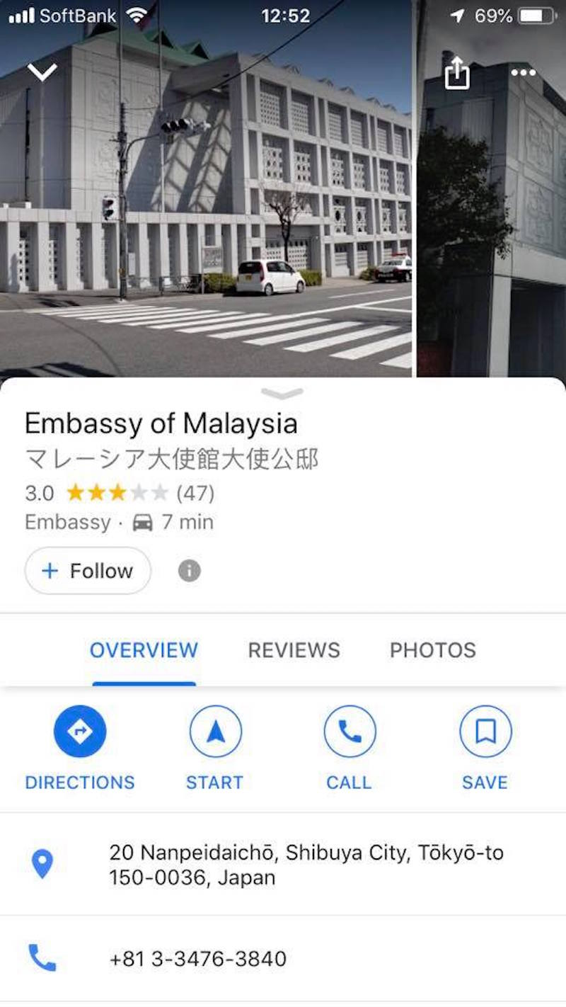 pasport3