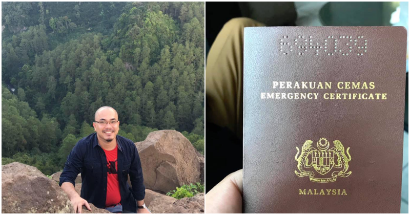 travel pasport Jepun