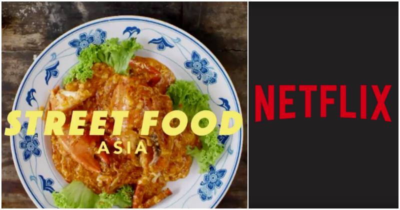 netflix streed food