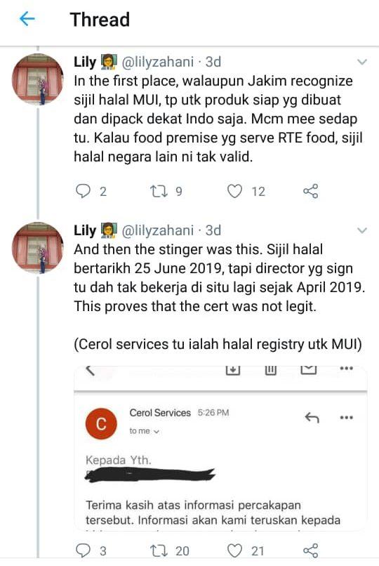 WhatsApp Image 2019-07-29 at 10.57.54 (2)