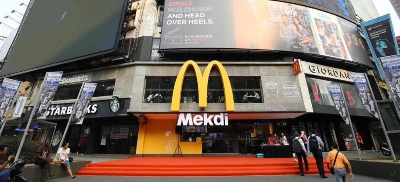 20190821-mekdi-malaysia-lang