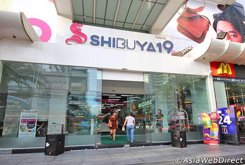 shibuya 19