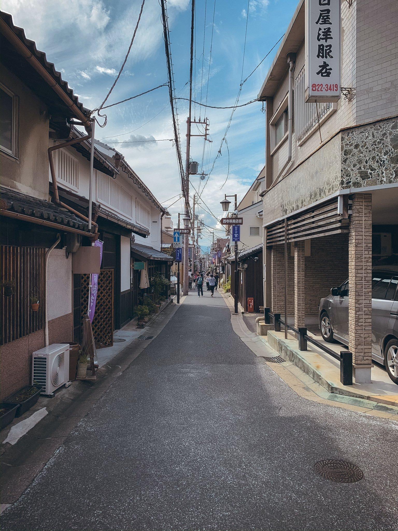 Day 4 Nara Imamikadocho