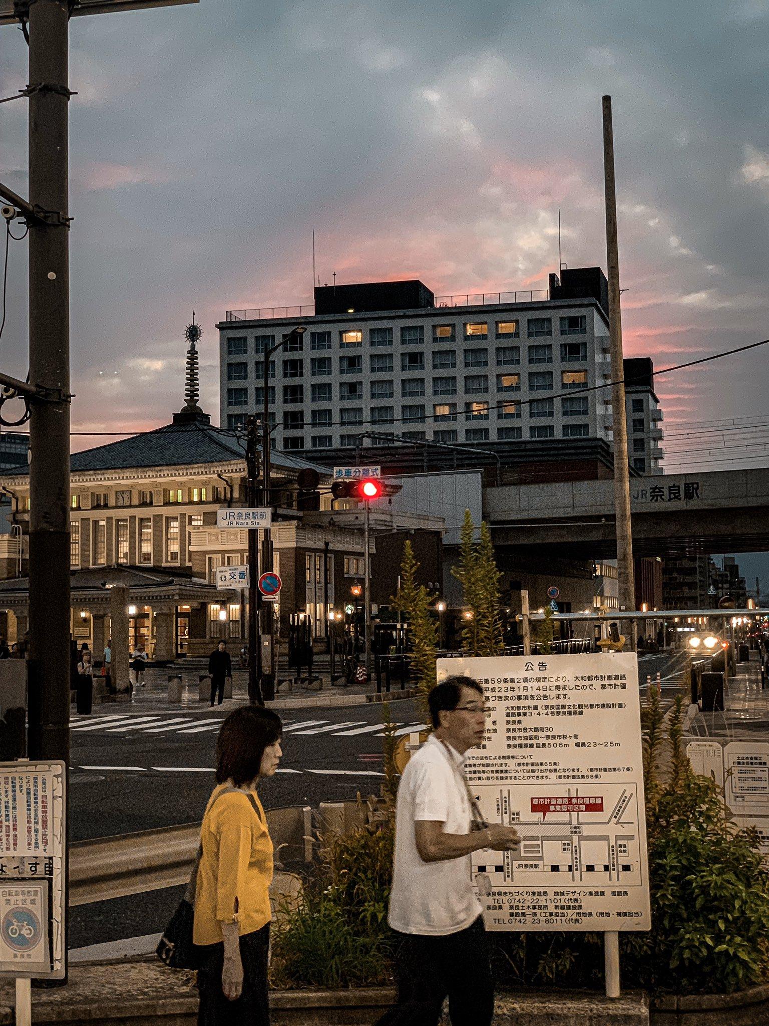 Day 4 Nara Station