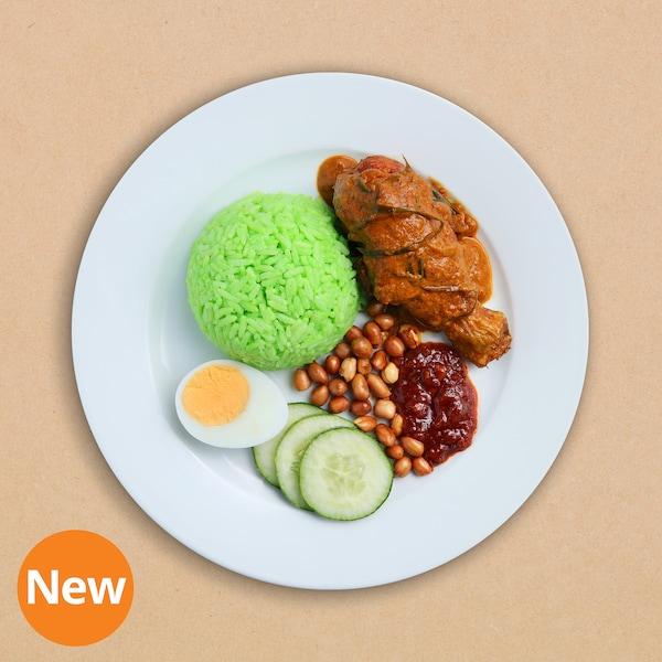 pandan-nasi-lemak-with-rendang-chicken-drumstick-01dff4f3da6d471092ef87b04bbca485
